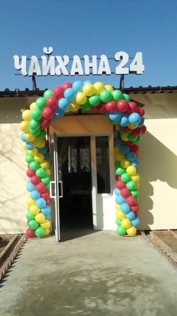 Арка из воздушных шаров на козырёк 10 метров